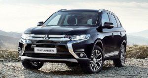 Giới thiệu về xe Mitsubishi Outlander