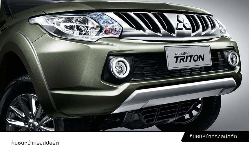 Biện pháp chống gỉ sét xe Mitsubishi Triton 2017 vào mùa mưa